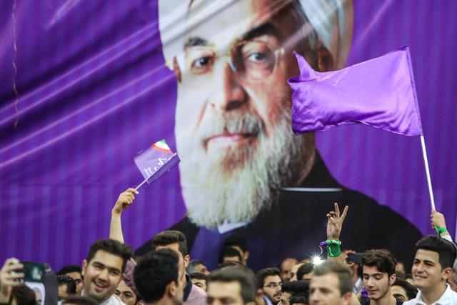 از ریاست جمهوریِ روحانی تا آخر بازی لذت ببرید