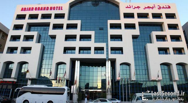 هتل ابجار گرند، دبی