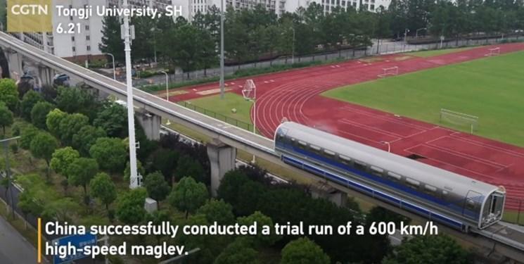 قطاری که 600 کیلومتر برساعت حرکت می نماید