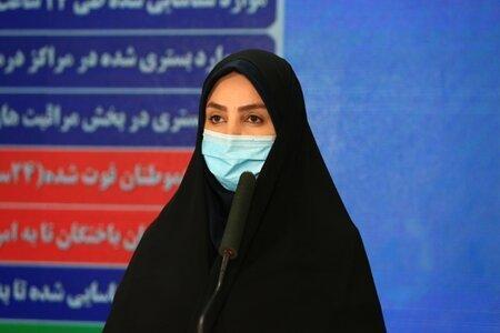 آخرین آمار کووید 19 در ایران ، بهبود یافتگان از مرز 300 هزار نفر گذشتند