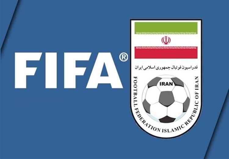 فیفا تهدید کرد، ایران جواب داد